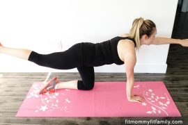 Gentle-PostPartum-exercises_after-birth_fitmommyfitfamily_guest-blogger_dearbub.com